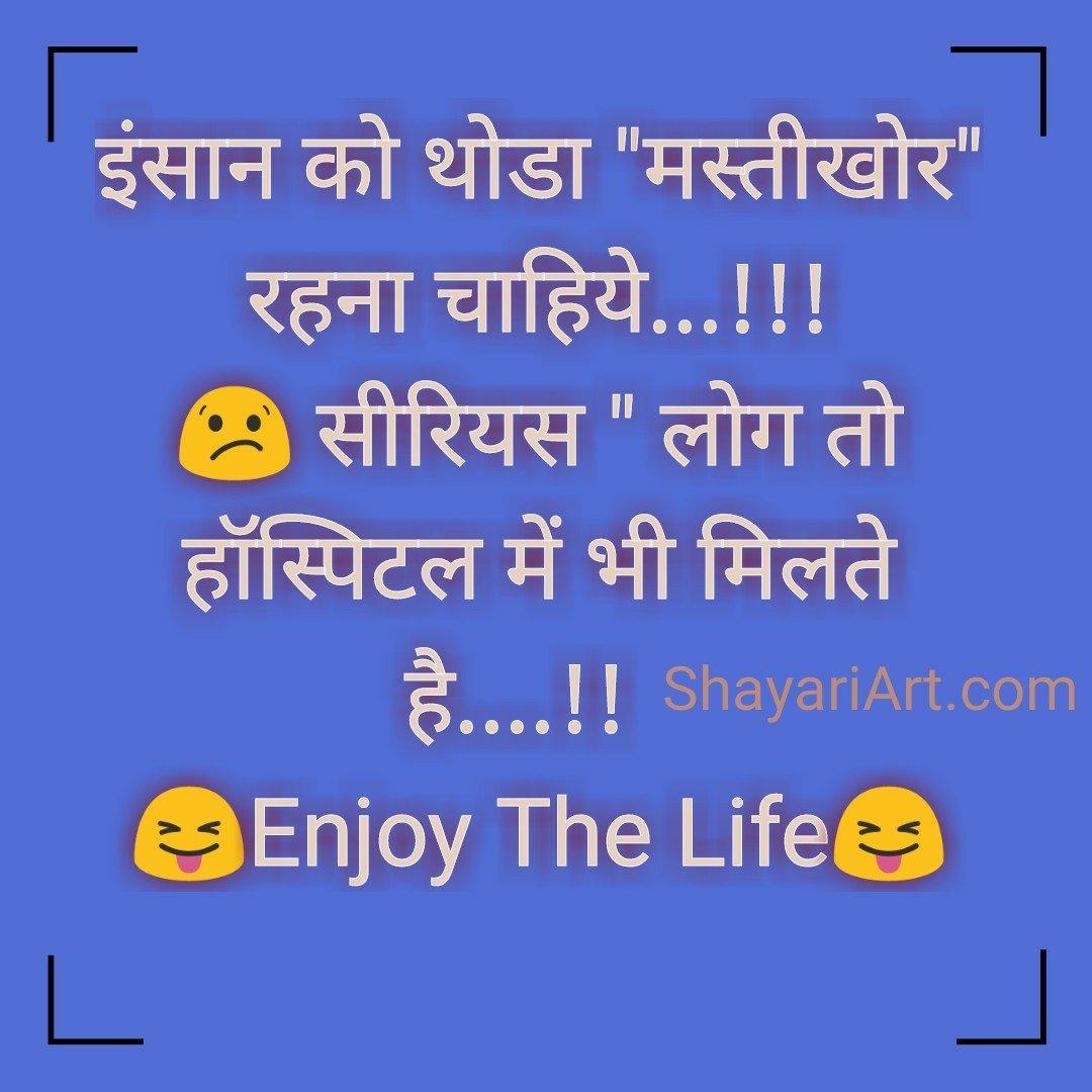 खुशी quotes